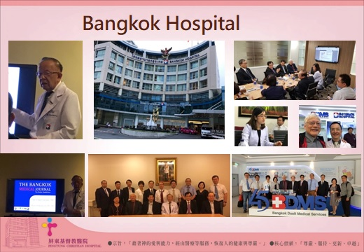 Collaboraiton with Bangkok Hospital