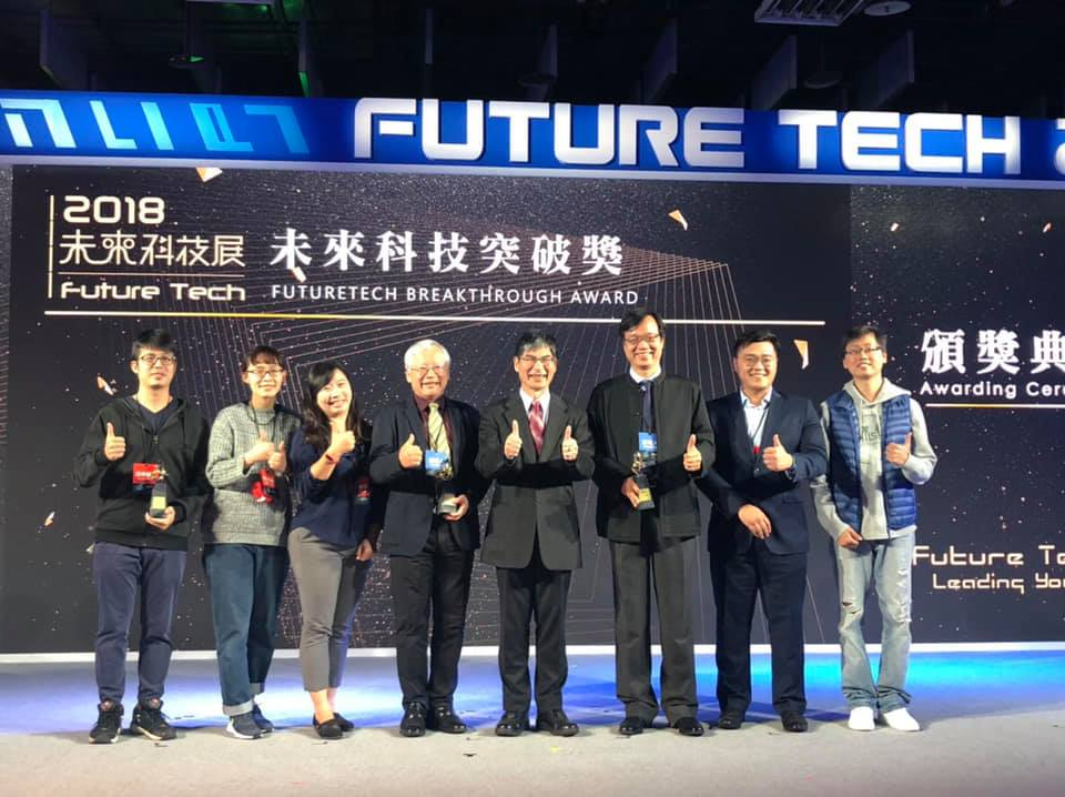 Team of MTSHDC earn Technology Breakthrough Award