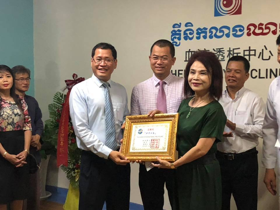Phnom Penh Hemodialysis Center officially grand opens at Khema International Polyclinic