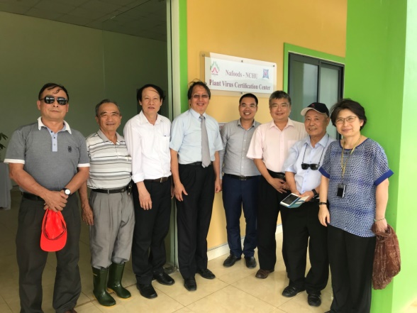 NCHU-Nafoods Plant Virus Certification Center officially unveiled.