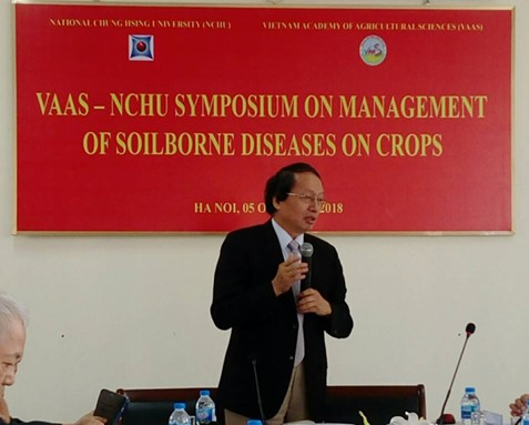 Speech given by Academician Shyi-Dong Yeh, host of ASTIC.