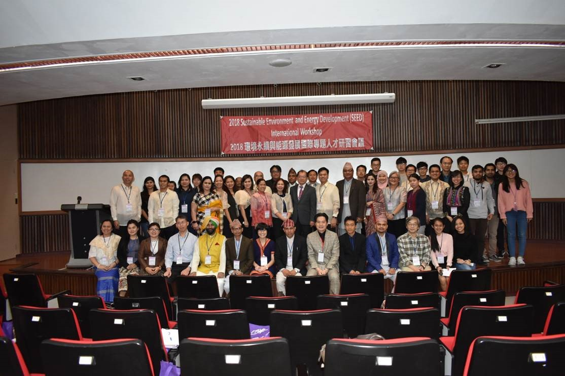 The opening ceremony of 2018 SEED workshop at National Tsing Hua University.