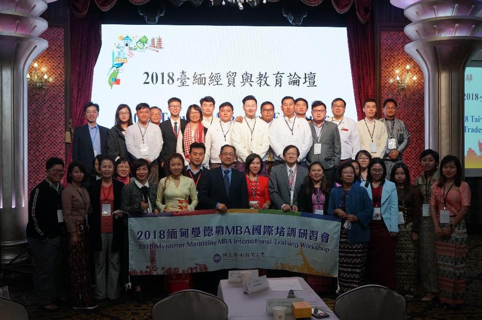 Myanmar young entrepreneurs were invited to attend Taiwan-Myanmar Economic, Trade and Education Forum with local entrepreneurs.