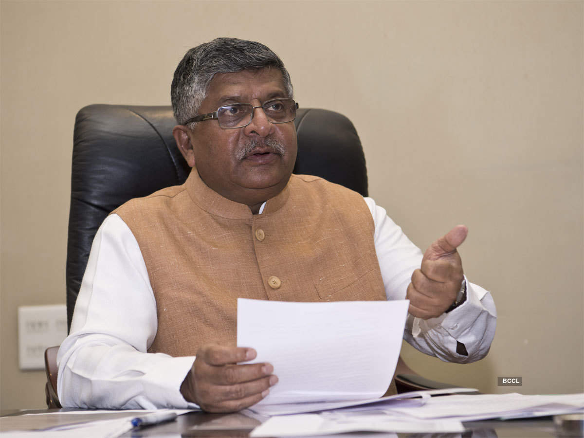 India's first national Artificial Intelligence Portal launched by ITminister Ravi Shankar Prasad's picture