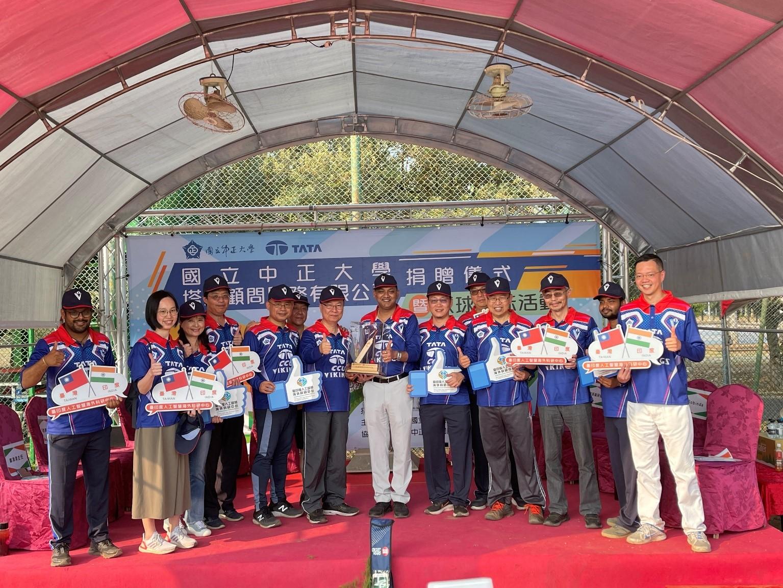 印度商塔塔顧問服務有限公司捐贈國立中正大學儀式暨板球活動的標題圖片
