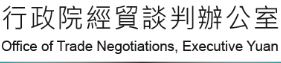 New Southbound Policy, Office of Trade Negotiations, Executive Yuan's picture