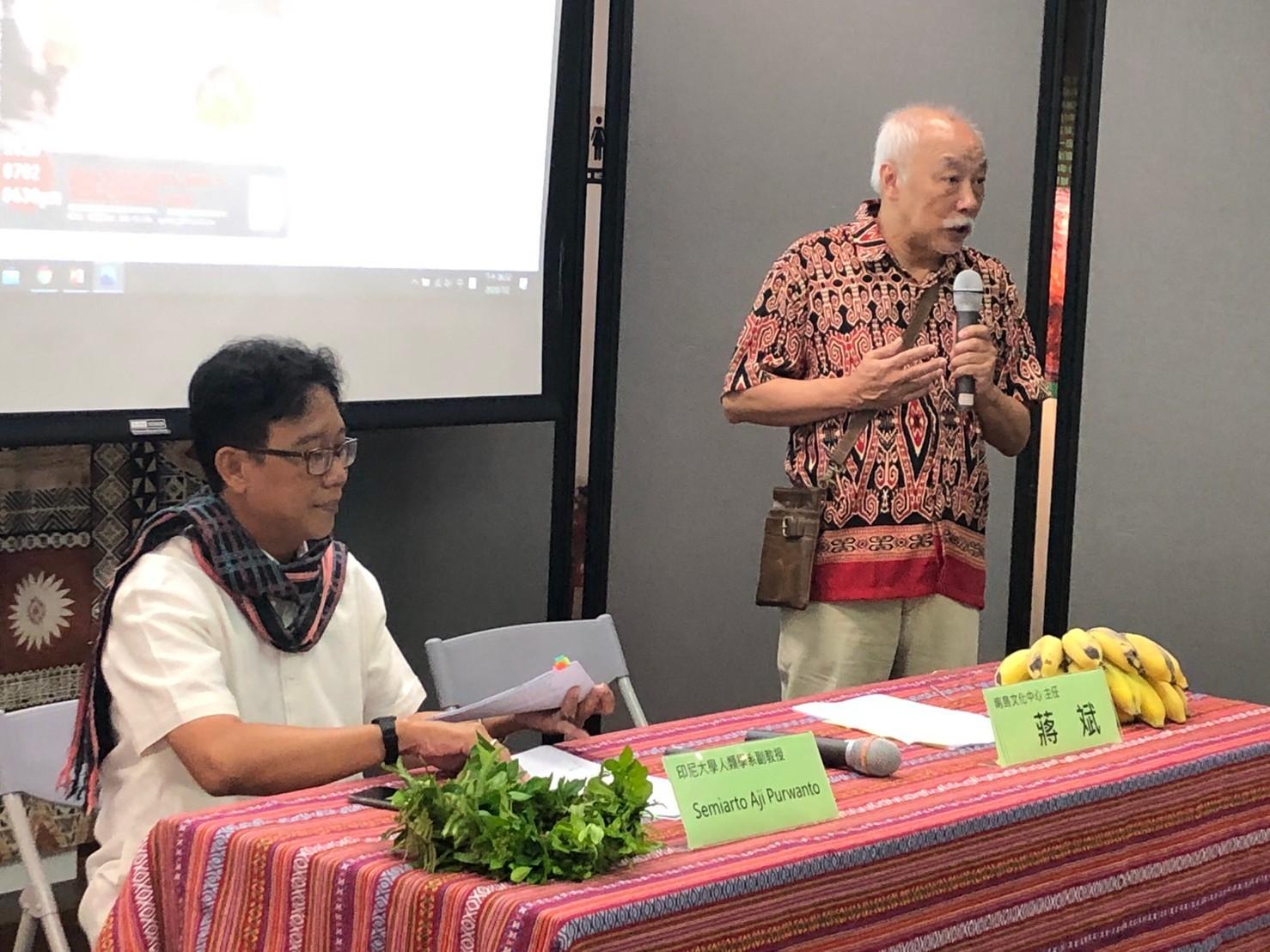 印尼大學訪問學人演講 深化臺印南島研究交流的標題圖片