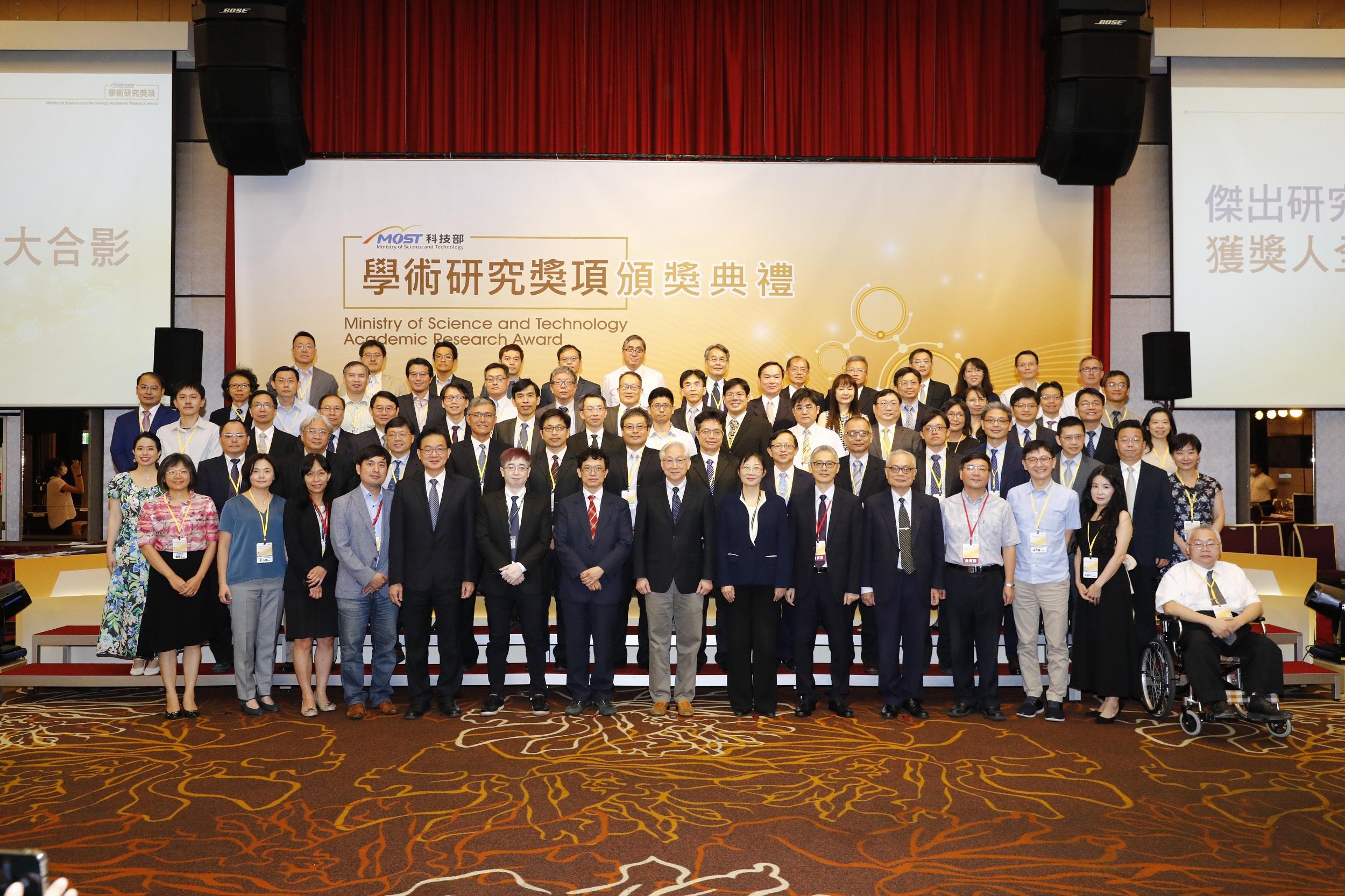 科技部學術研究獎 盼科研人才帶動台灣競爭力的標題圖片