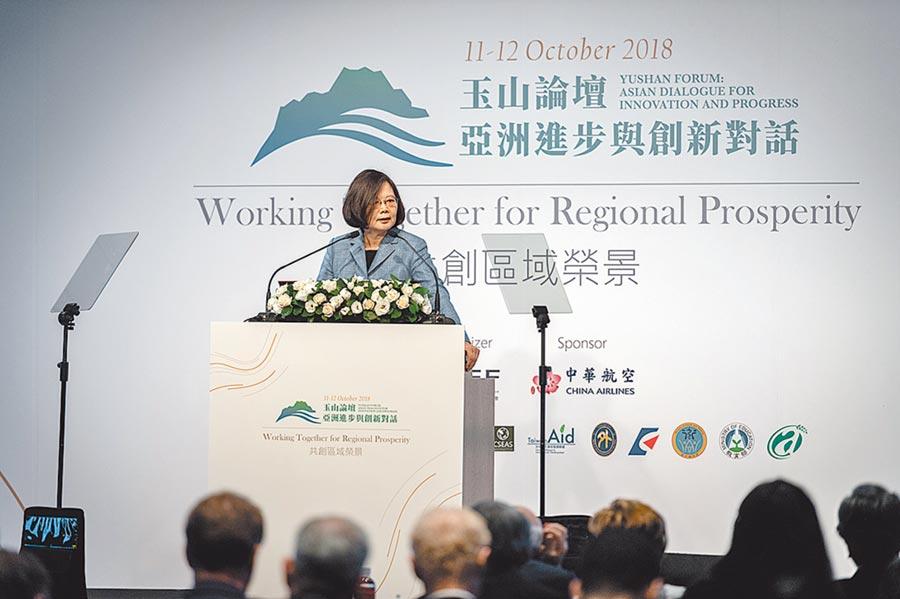 第4屆「玉山論壇」明登場 12國代表參與討論疫後經濟的標題圖片