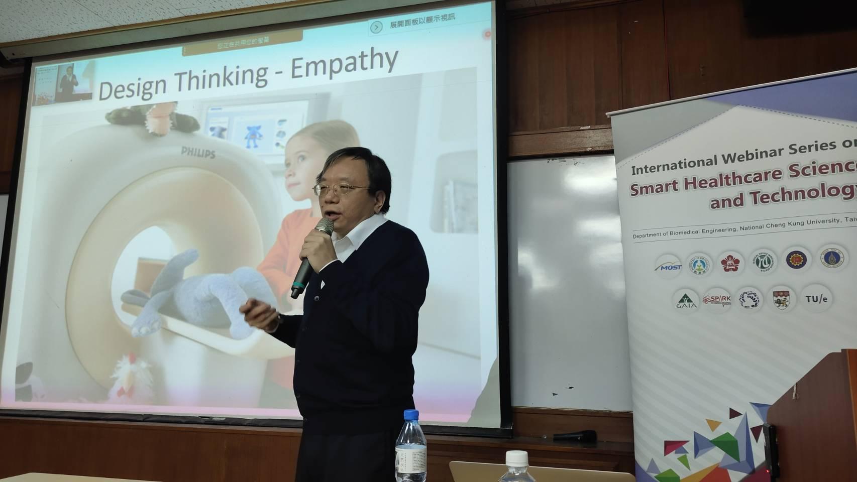 臺泰國際智慧醫療視訊研討會:共創新南向數位醫療發展的標題圖片