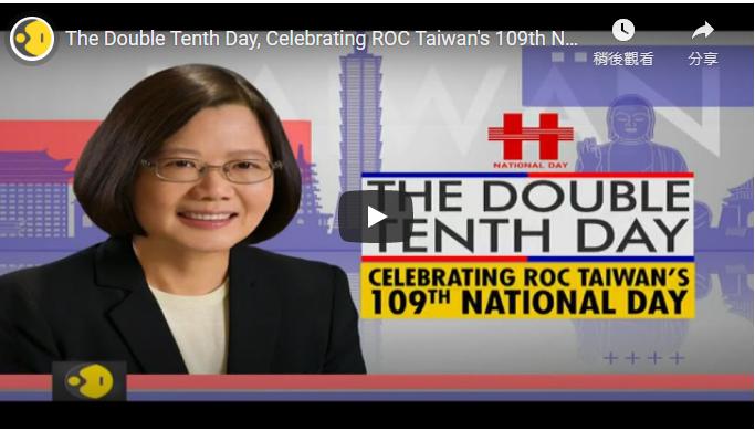 印度電視台專題介紹台灣 受訪者聚焦台印合作的標題圖片