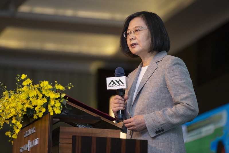 President Tsai attends the Ketagalan Forum-2020 Asia-Pacific Security Dialogue's picture