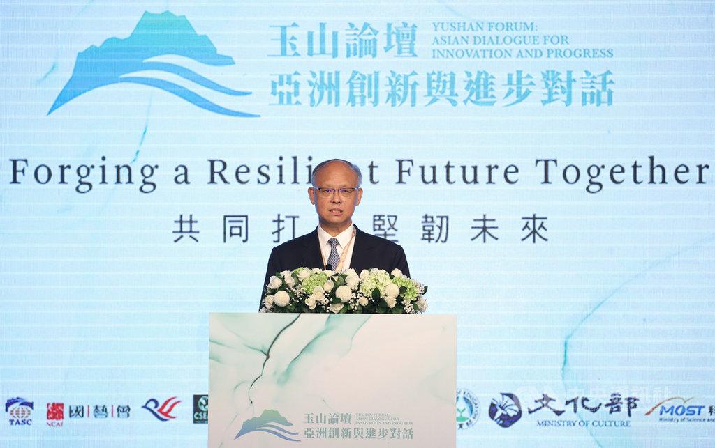 新南向政策有成 鄧振中:後疫情台灣打造韌性未來的標題圖片