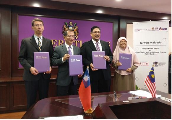 國立清華大學與馬來西亞理科大學簽訂學術合作備忘錄的標題圖片