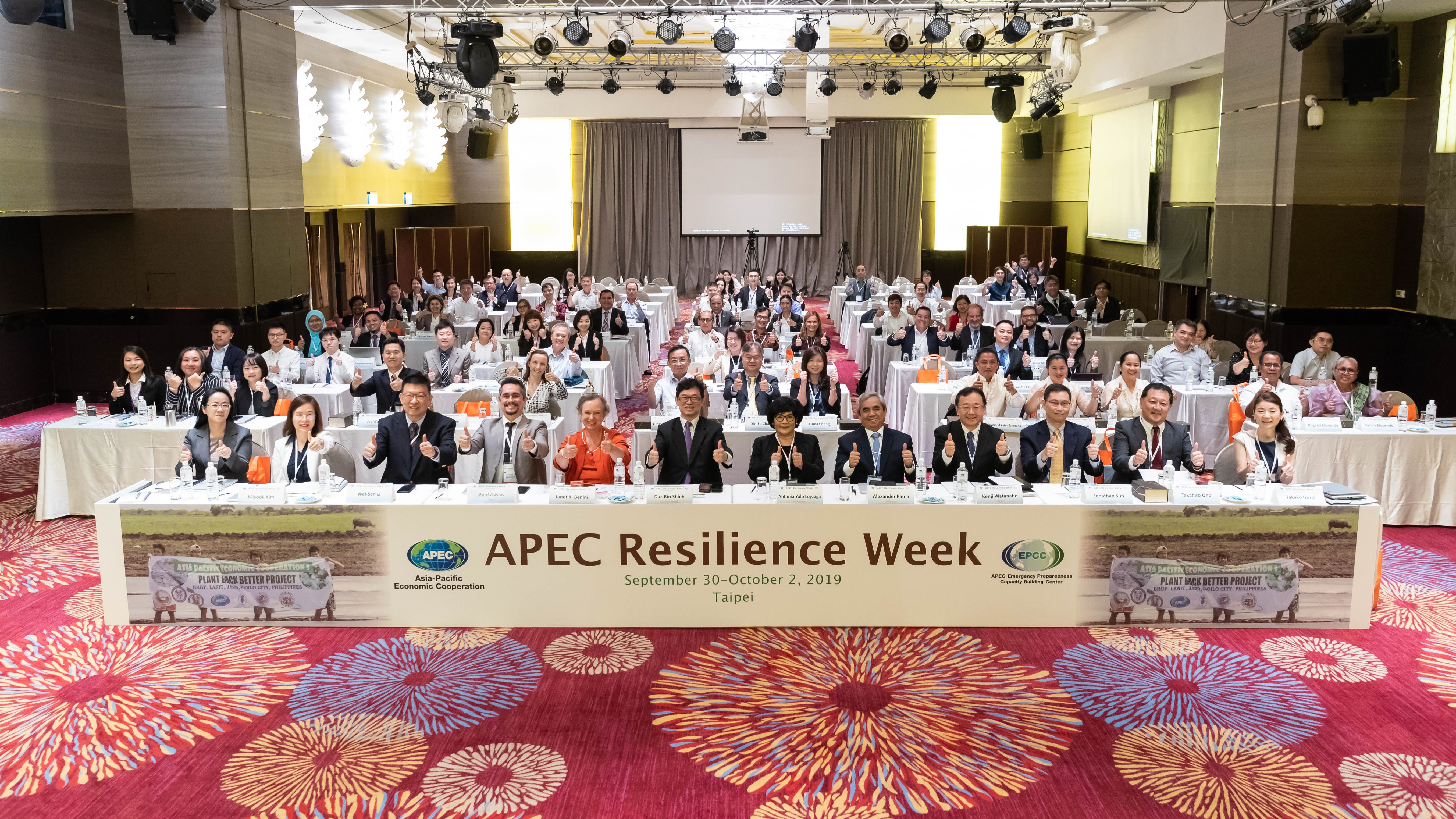 NCDR hosted the APEC Resilience Week in Taipei during September 30 – October 2. 's picture