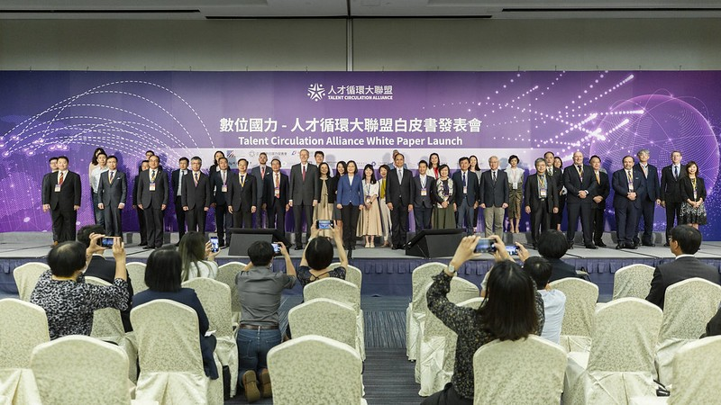 Taiwan to loosen regulations and attract more foreign professionals's picture
