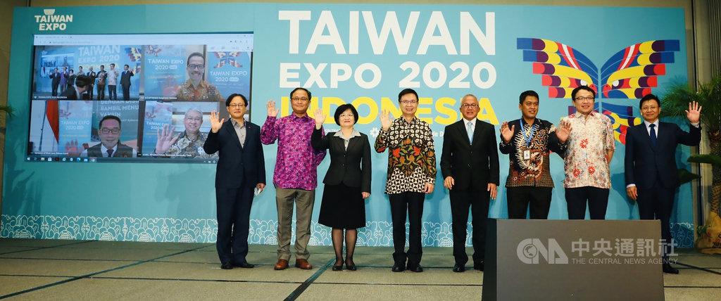 線上印尼台灣形象展開跑 爭取新南向商機的標題圖片