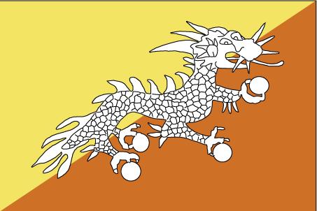 不丹的國旗圖片