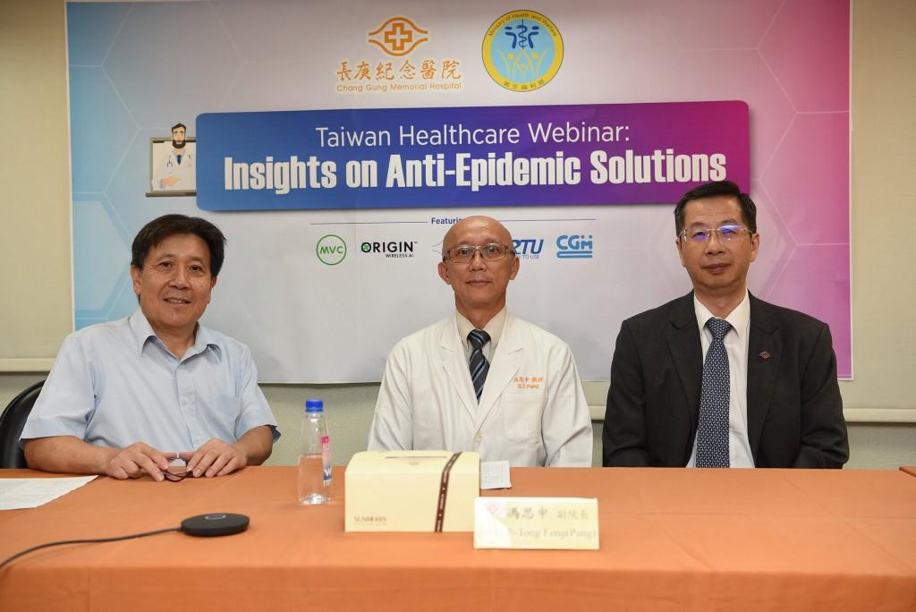 結合防疫及智慧醫療 長庚醫院與馬來西亞首推線上展的標題圖片