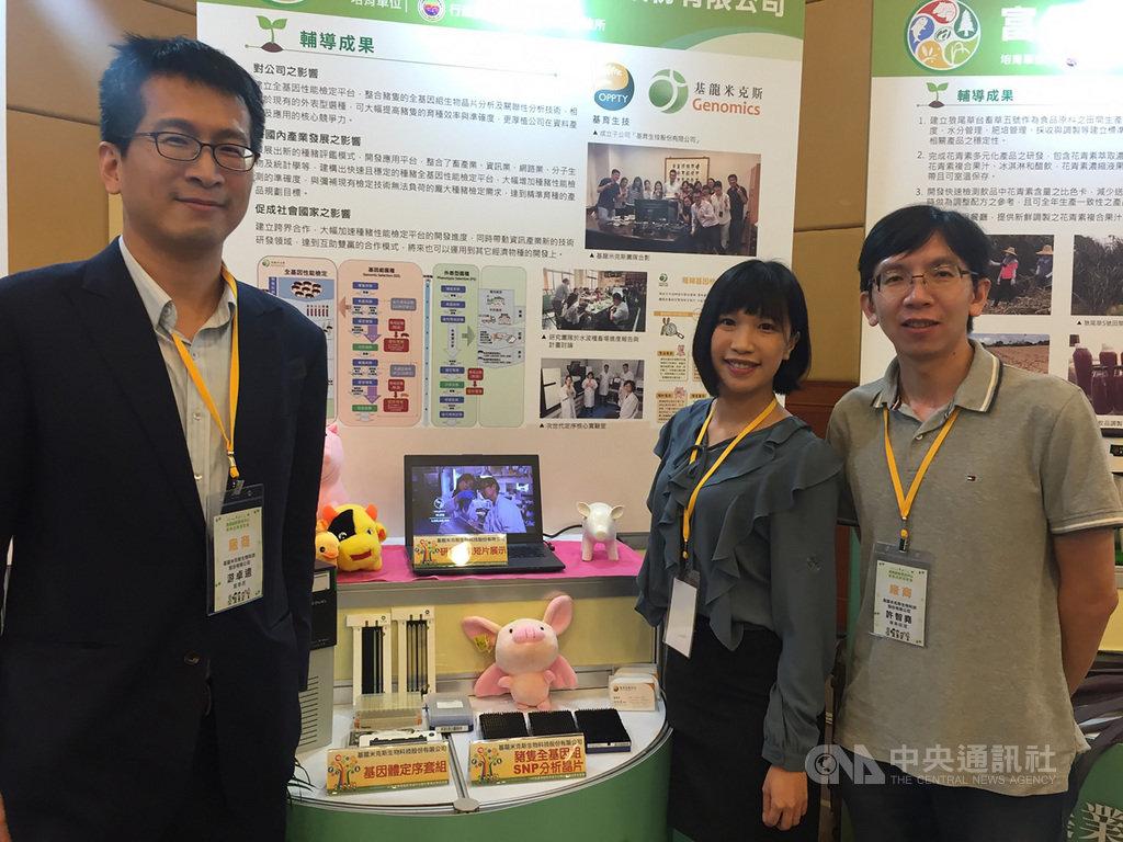 農業新科技 優化台灣種豬及新台灣鯛搶進新南向的標題圖片