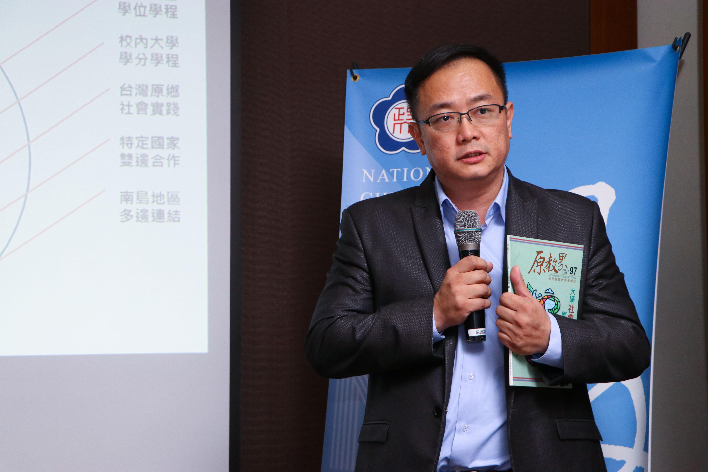 臺菲科研中心線上論壇有斬獲 規劃菲國生參訪部落的標題圖片