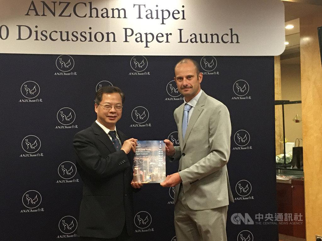 澳紐商會首度發表白皮書 籲台澳洽簽經濟合作協定的標題圖片
