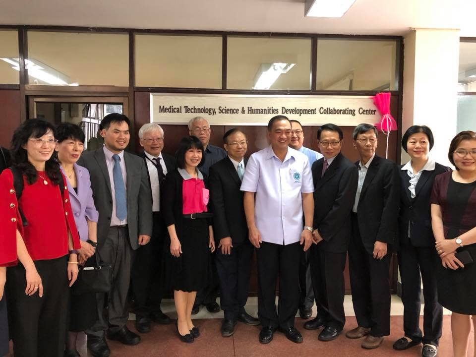 Taiwan-Thailand Medical Tech., Science & Humanities Development Center's picture