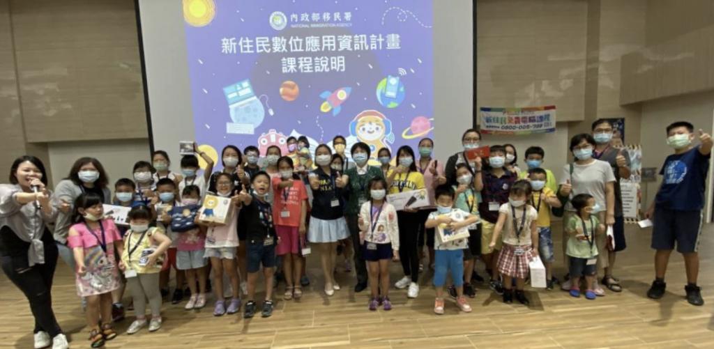台灣移民署辦「新住民免費電腦課程」 科技教新住民如何防災的標題圖片