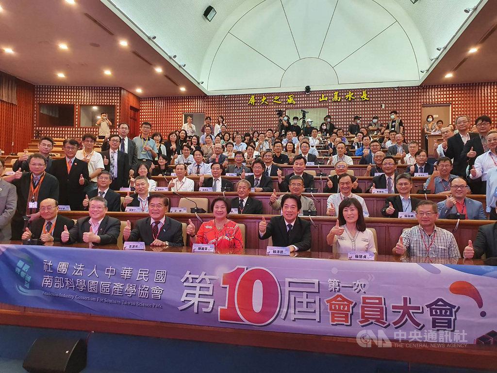 賴清德:新南向成功與否 關鍵在南台灣的標題圖片