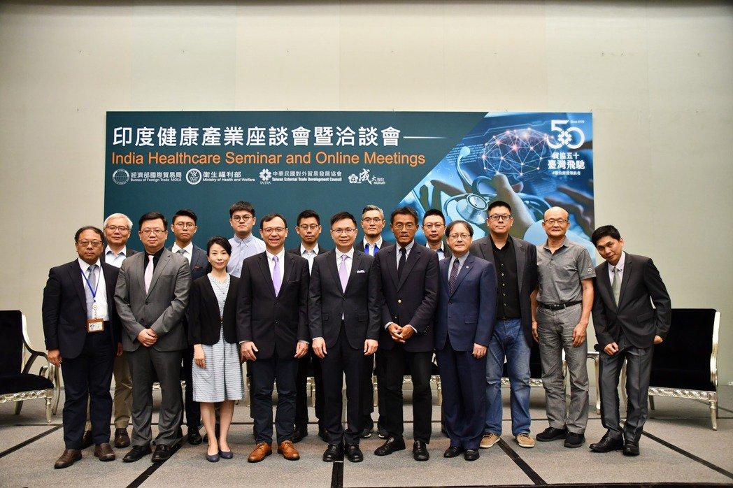 貿協辦台印座談 籲整合健康產業鏈推向國際的標題圖片