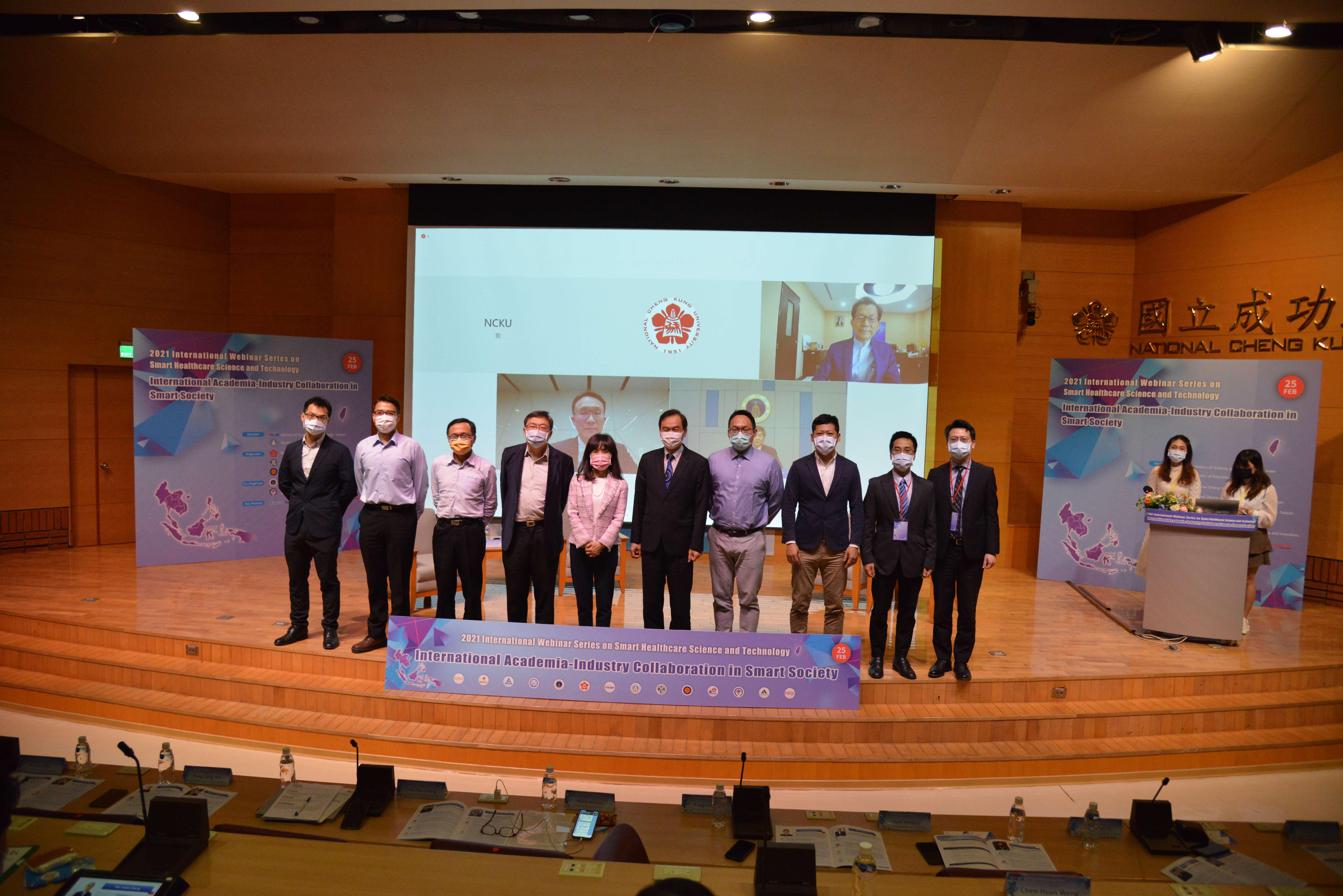 成大與瑪希敦大學深化國際合作 攜手Delta Electronics (Thailand) PCL.開創新南向國家智慧永續發展的標題圖片