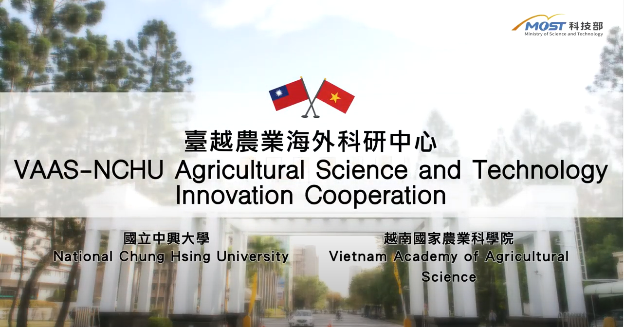 VAAS-NCHU Agricultural Science and Technology Innovation Cooperation的影片縮圖