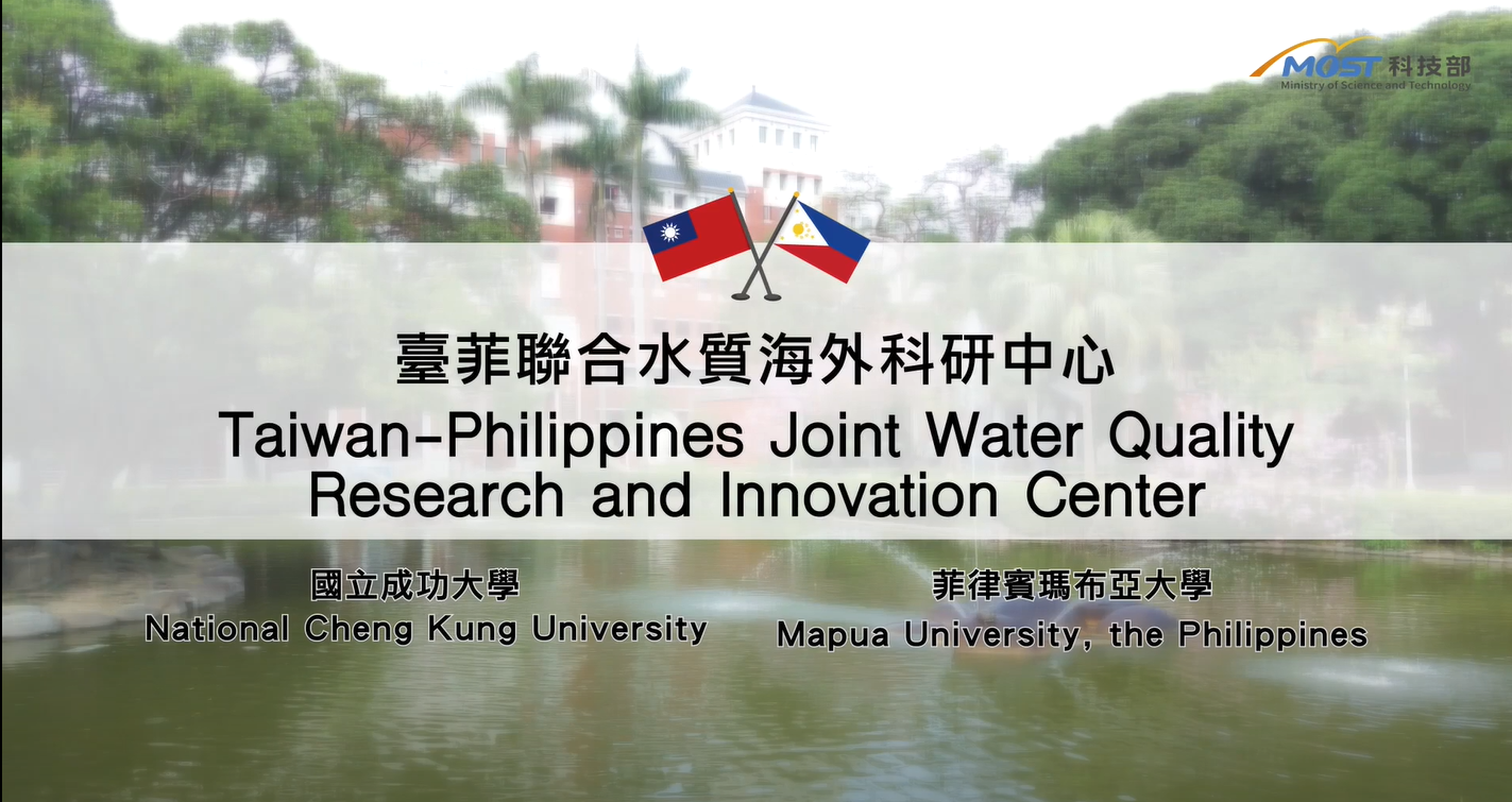 Taiwan-Philippines Joint Water Quality Research and Innovation Center的影片縮圖