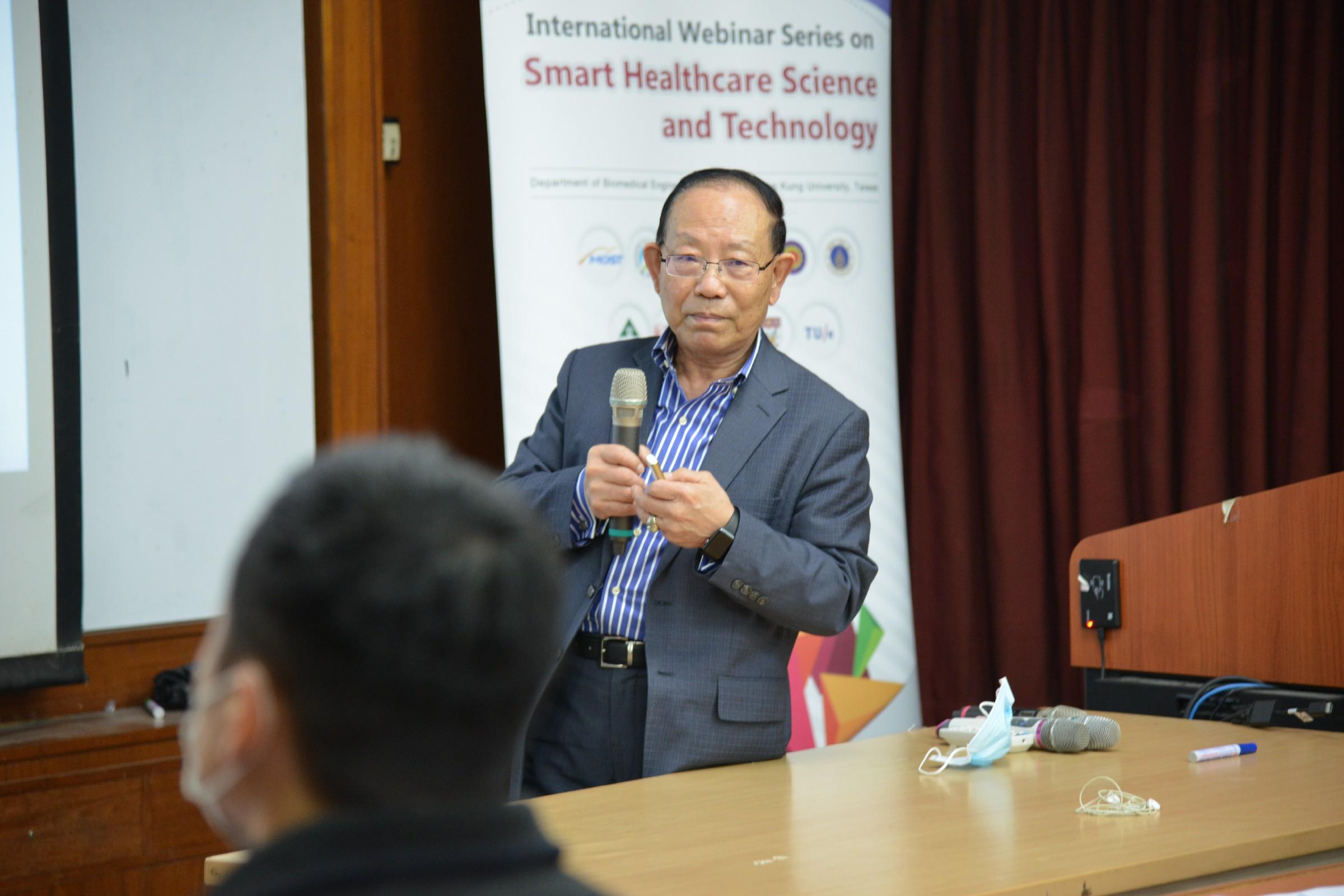 臺泰智慧醫療國際視訊會議:破壞式創新科技的醫療契機的標題圖片