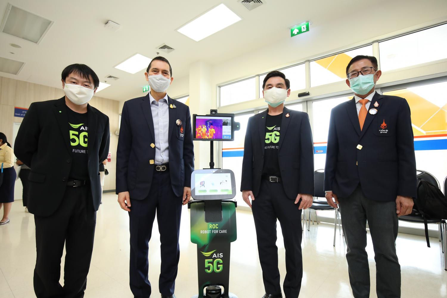 AIS applies 5G to Chulabhorn Hospital's picture
