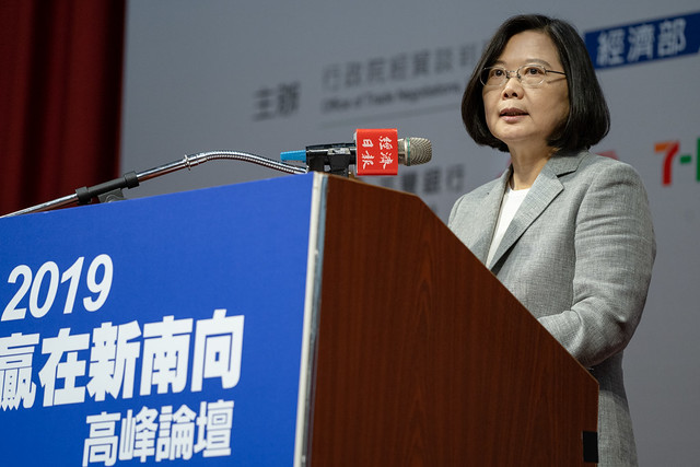 President Tsai attends Economic Daily News 2019 summit conference on winning with New Southbound Policy〔總統府提供〕's picture