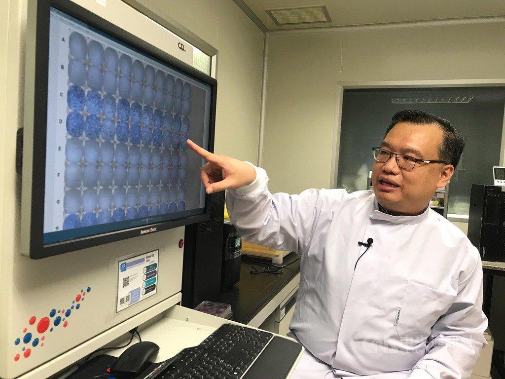 泰國積極研發武漢肺炎疫苗 盼國際關注研製能力的標題圖片
