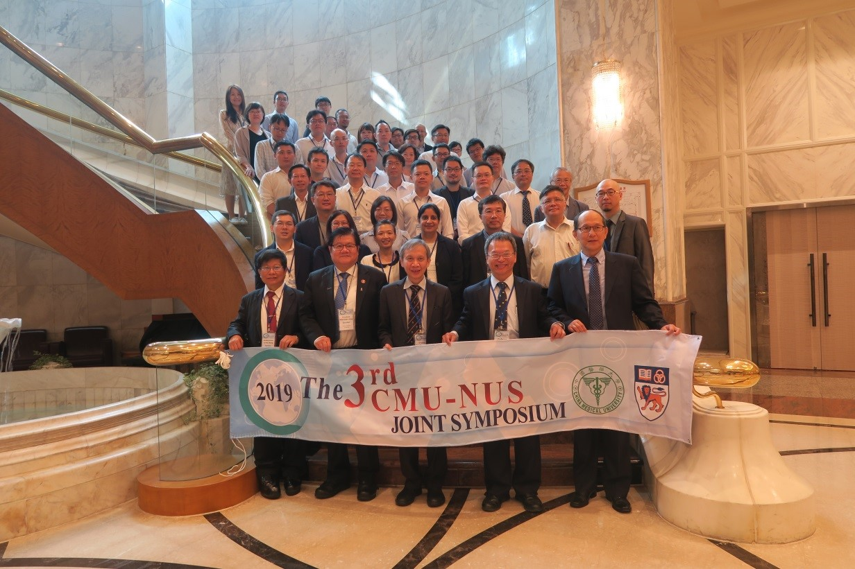 圖一、中國醫大於2019年8月30日主辦「第三屆中國醫大暨新加坡國立大學雙邊研討會」與會學者合影。