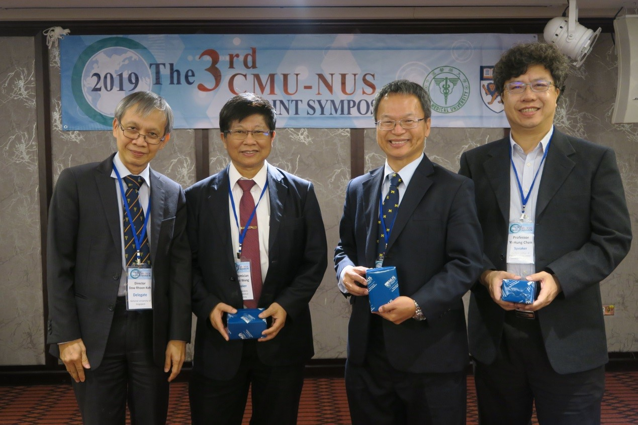 圖四、中國醫大王陸海副校長(左二)、楊良友國際長(右二)及中醫學院陳易宏副院長(右一)與新加坡國立大學Yong Loo Lin School of Medicine負責國際事務的Dow Rhoon KOH主任合影。