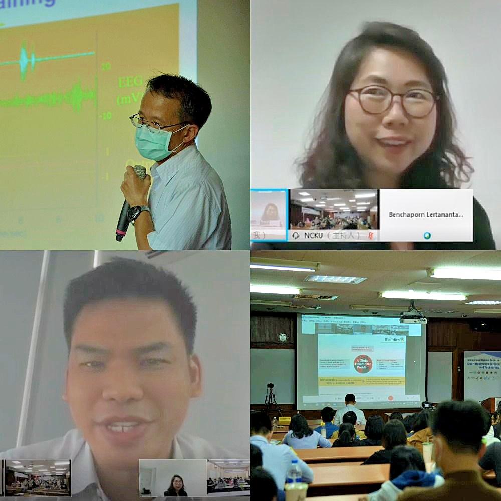 圖13 : 臺泰與新加坡交流生物感測器發展