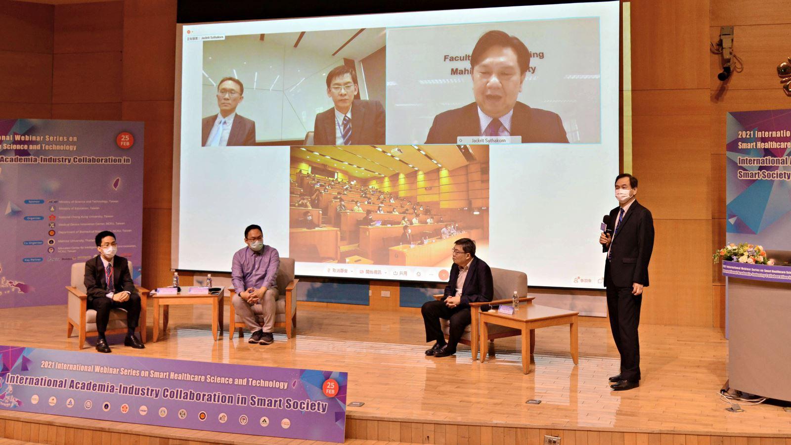 圖15:臺泰與企業共談國際產學合作
