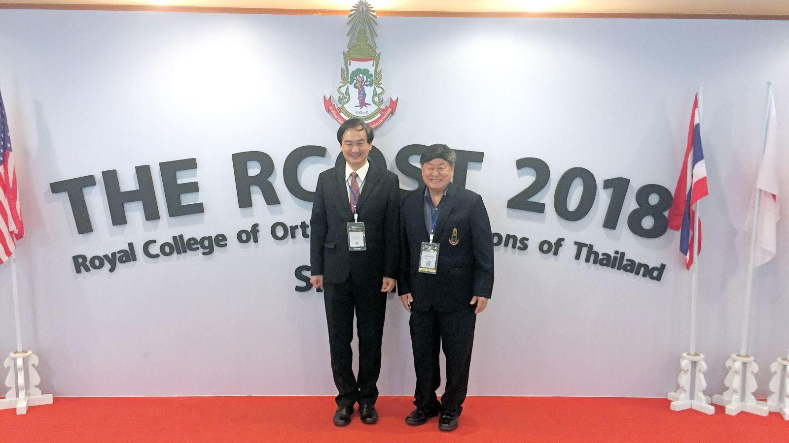 圖6:第40屆泰國皇家骨科醫學會會議理事長特別邀請演講