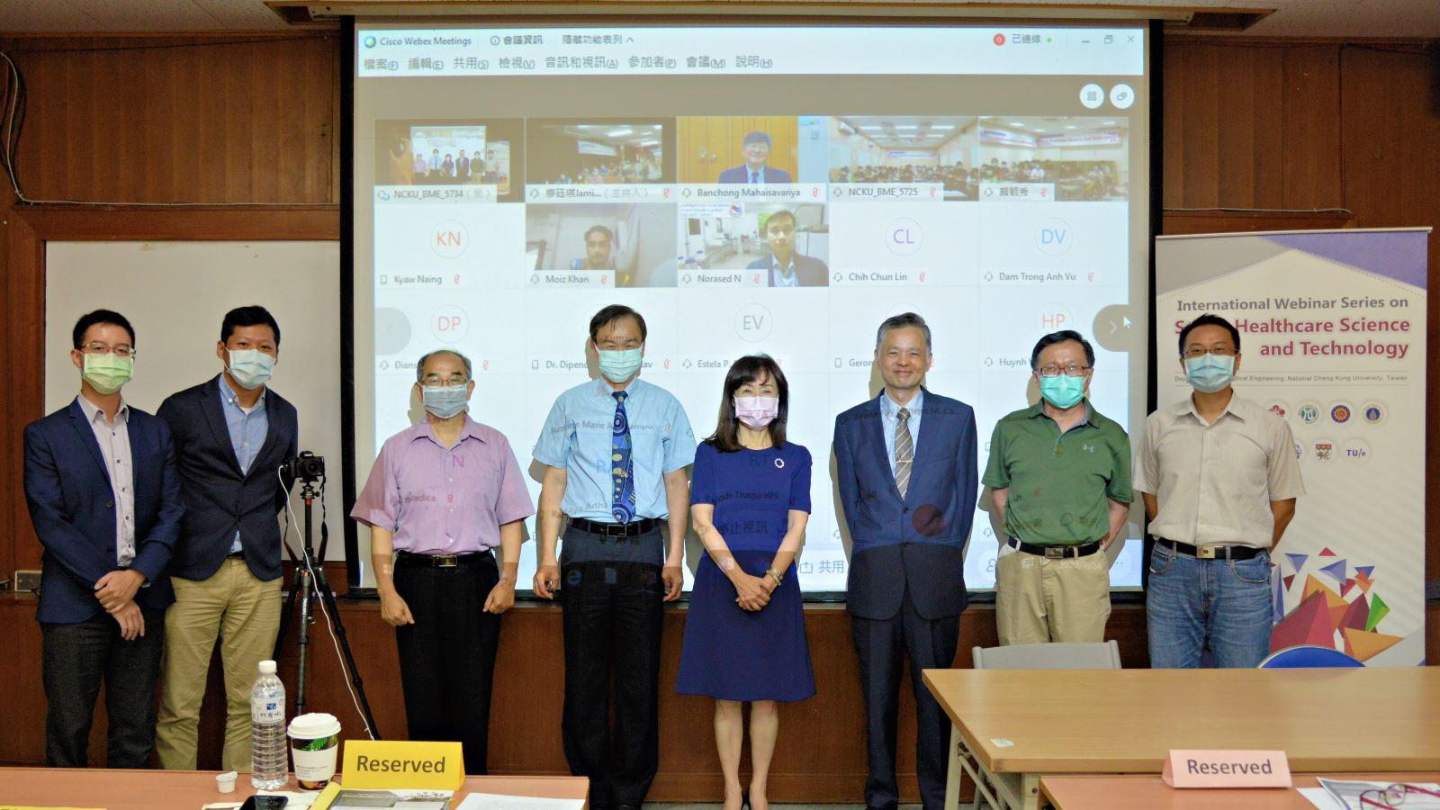 圖7 : 智慧醫療國際視訊會議開幕合照