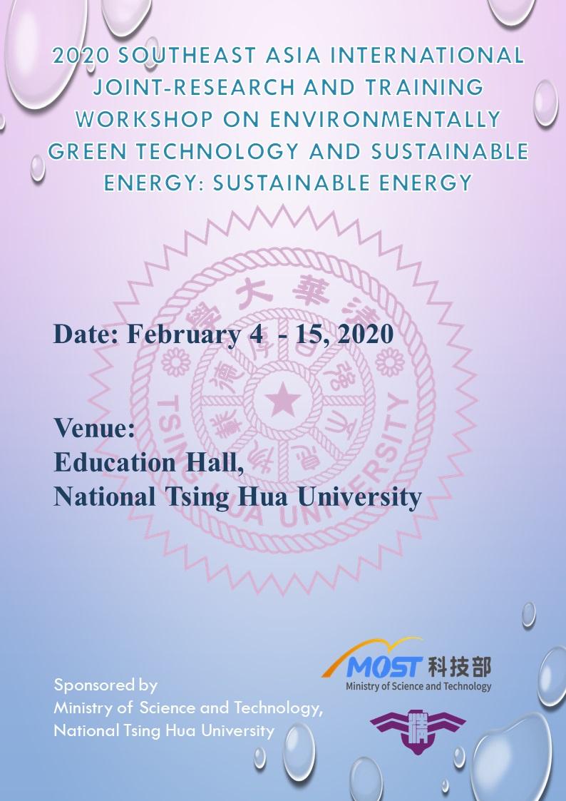 SEA Workshop on Sustainable Energy