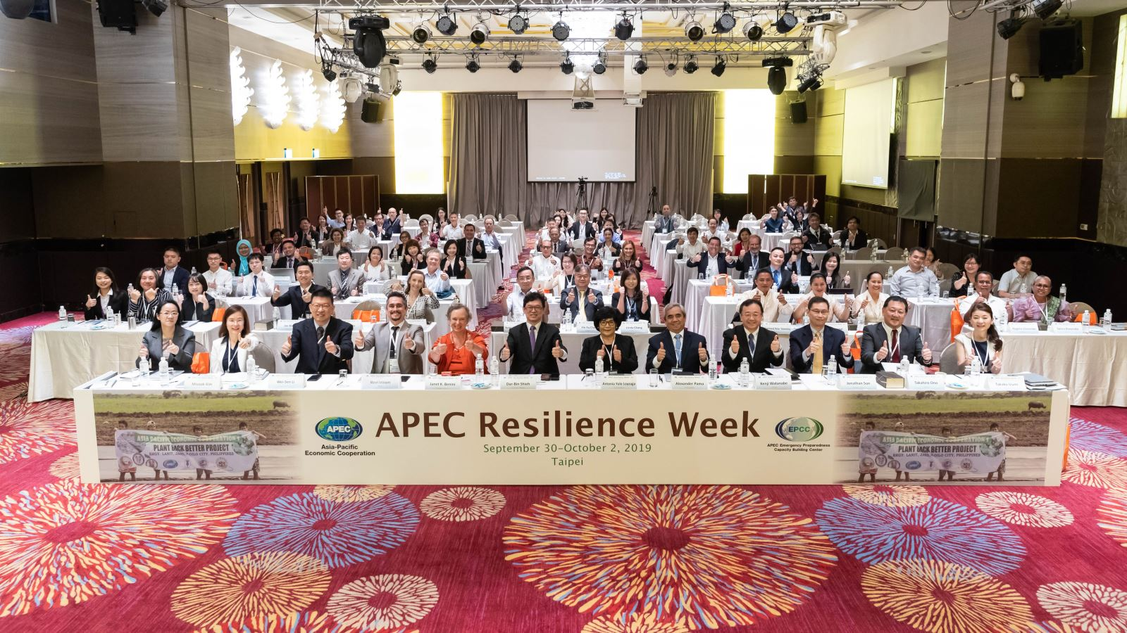 NCDR hosted the APEC Resilience Week in Taipei during September 30 – October 2.