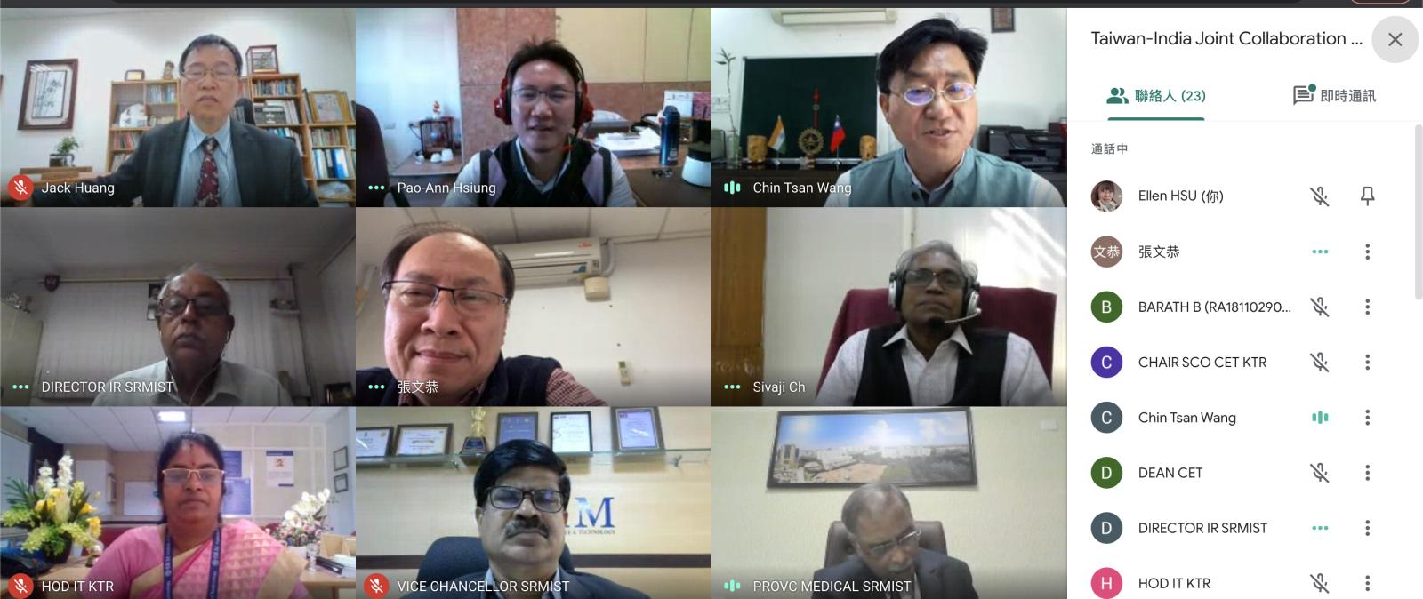 中正大學印度台灣人工智慧海外科研中心與印度SRM科技學院24日舉行線上成果發表會,說明雙方合作開發的智慧防疫系統,預計7月在SRM科技學院啟用。