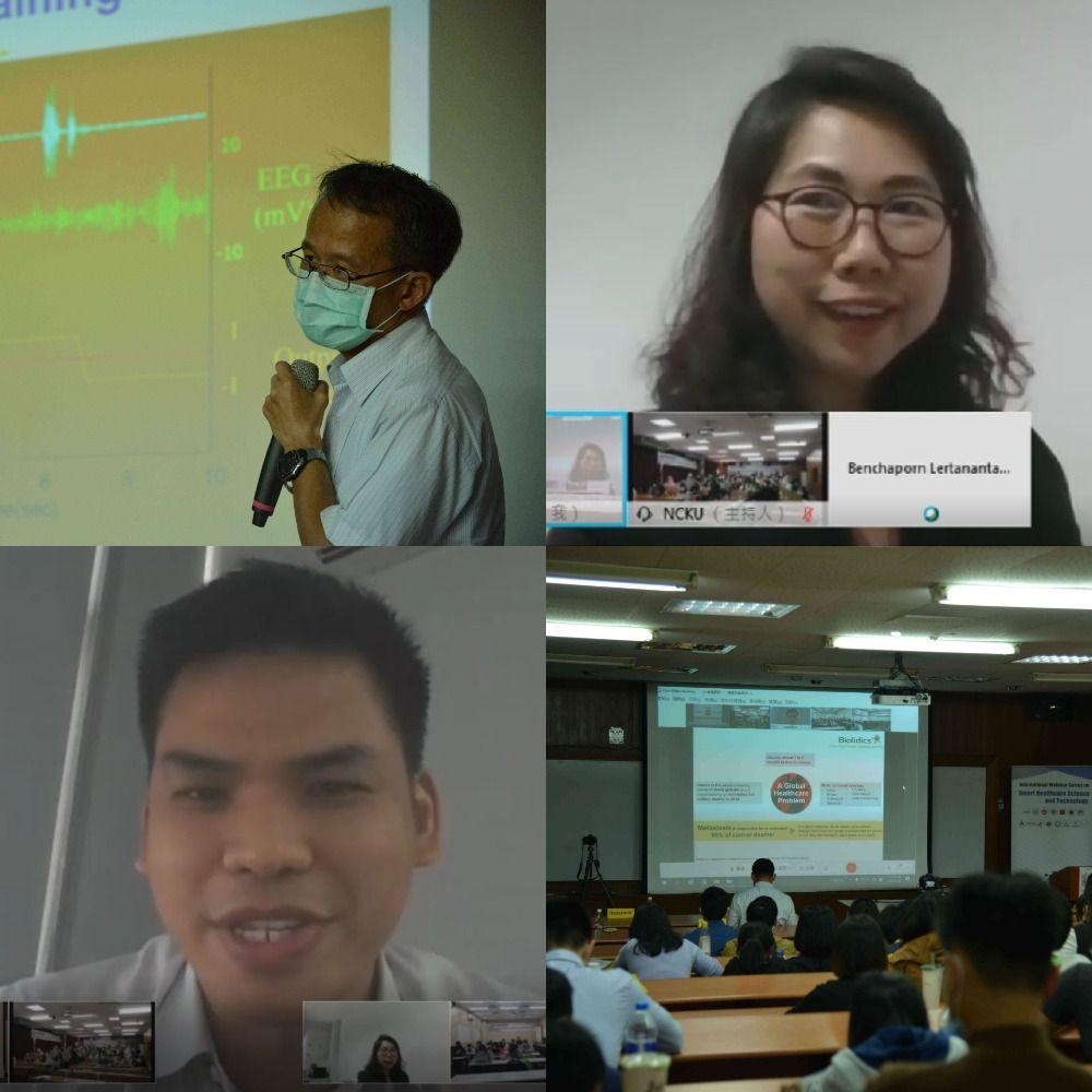台灣、泰國、新加坡學者專家連線交流分享生物感測器創新