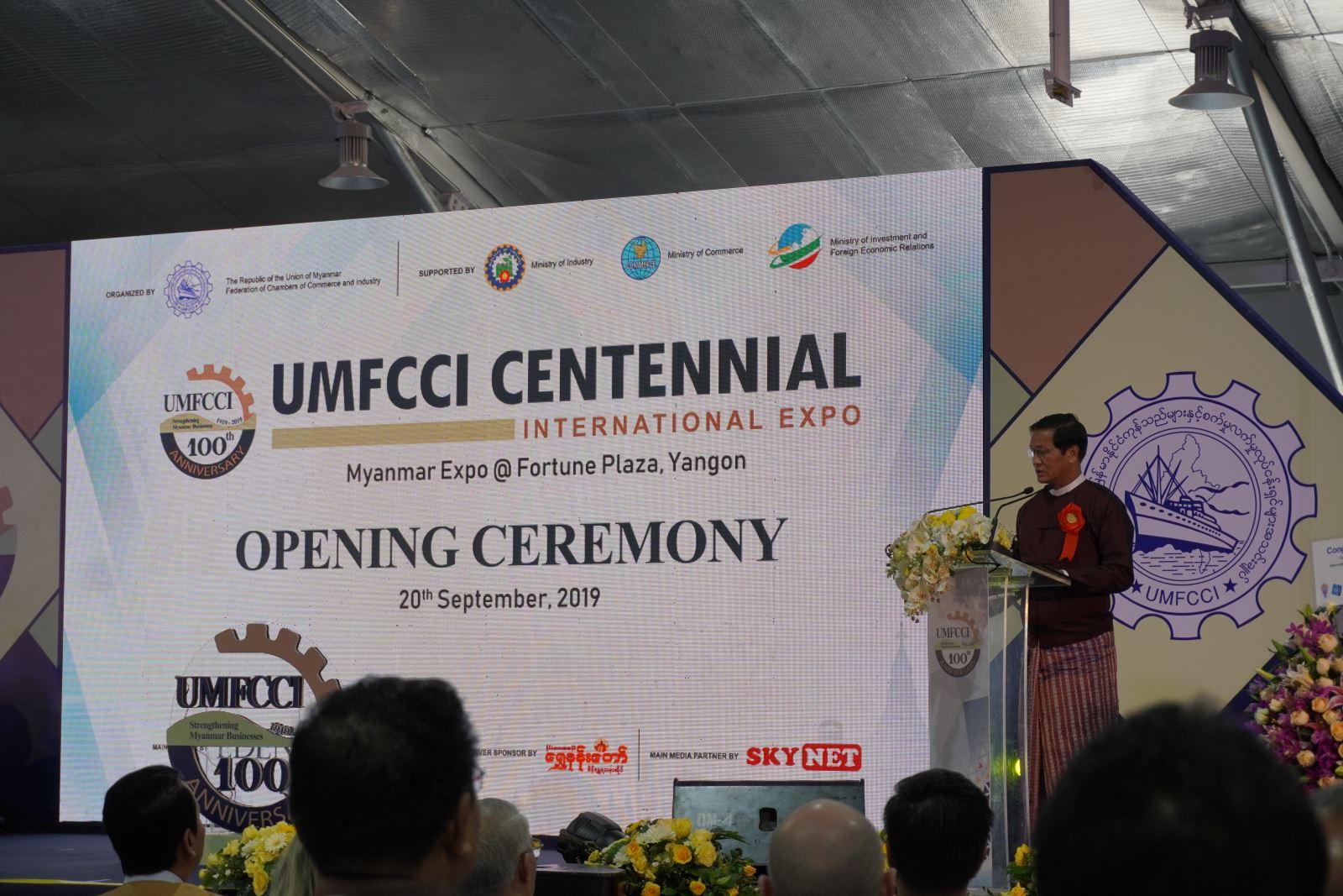 2019.09.20-09.22 UMFCCI Centennial International Expo