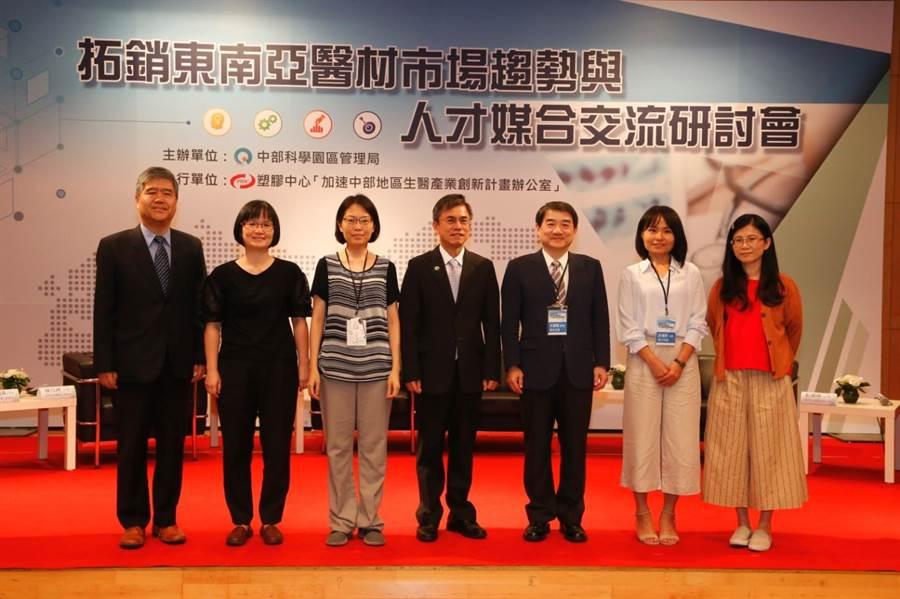 中科舉行「拓銷東南亞醫材市場趨勢與人才媒合交流研討會」,協助生醫產業了解東南亞市場現況。(盧金足攝)