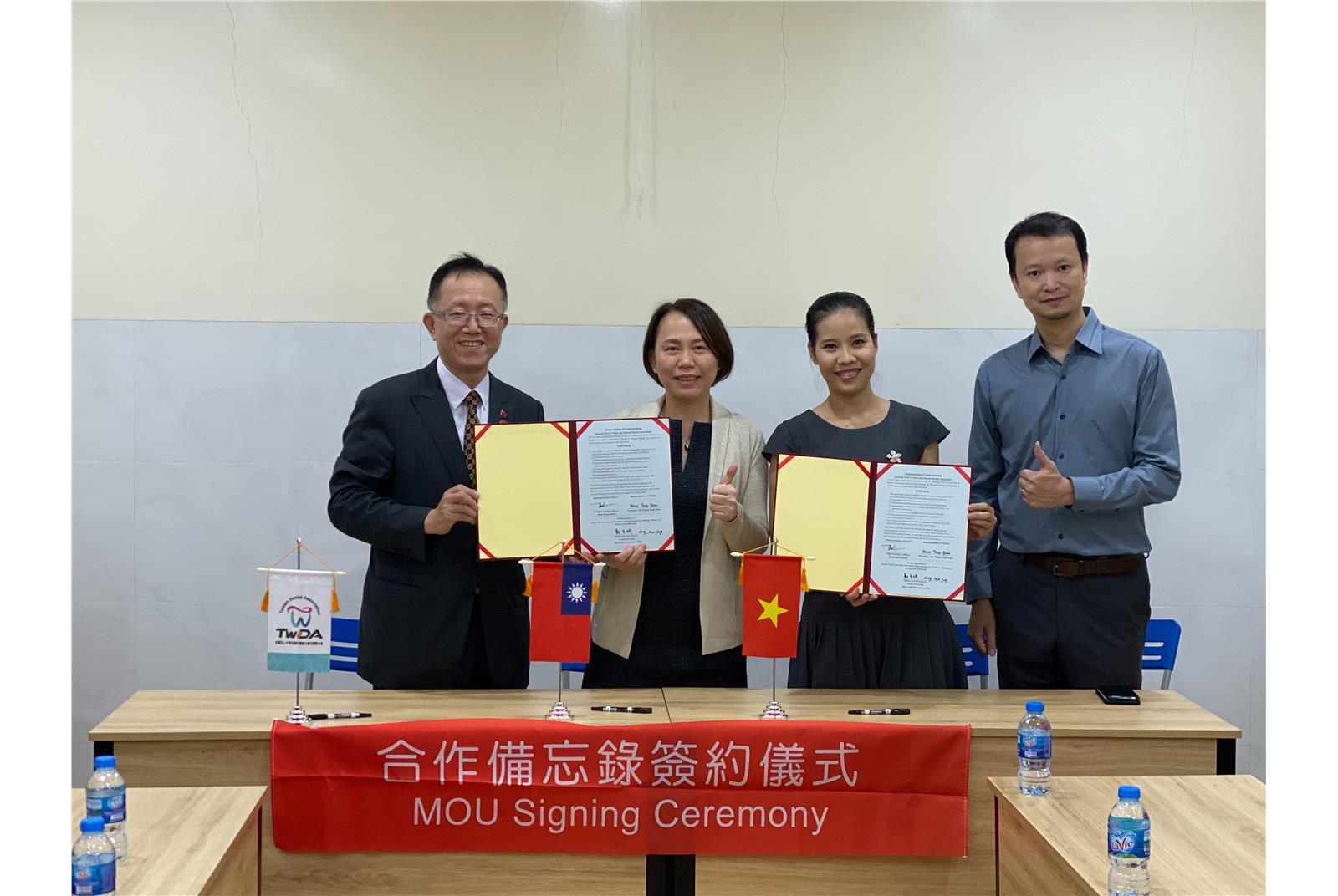 南科攜手牙醫師全聯會,臺灣醫材在越南市場放光芒。(南科管理局提供)